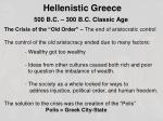 hellenistic greece1