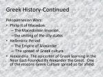 greek history continued