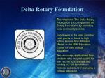 delta rotary foundation