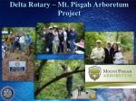 delta rotary mt pisgah arboretum project