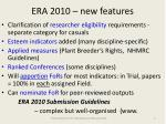 era 2010 new features