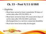 ch 33 post 9 11 gi bill1