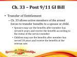 ch 33 post 9 11 gi bill11