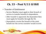 ch 33 post 9 11 gi bill12