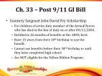 ch 33 post 9 11 gi bill13