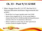 ch 33 post 9 11 gi bill14