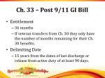 ch 33 post 9 11 gi bill2