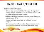 ch 33 post 9 11 gi bill8