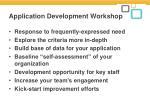 application development workshop1
