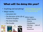 what will i be doing this year