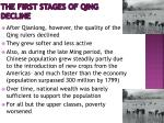 the first stages of qing decline