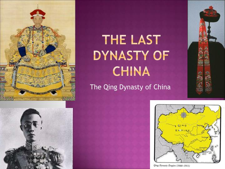 the last dynasty of china n.