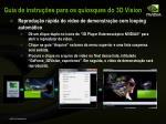 guia de instru es para os quiosques do 3d vision5