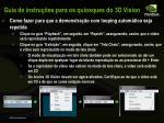 guia de instru es para os quiosques do 3d vision7