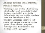 language aptitude test ikhtib r al isti d d al lughaw