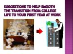 suggestions to help smooth the transition from college life to your first year at work