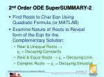 2 nd order ode supersummary 2
