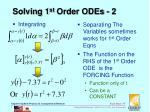 solving 1 st order odes 2