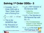 solving 1 st order odes 3