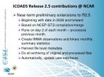 icoads release 2 5 contributions @ ncar2