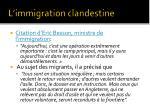 l immigration clandestine5