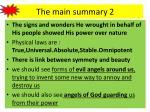 the main summary 2