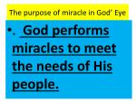 the purpose of miracle in god eye