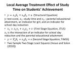 local average treatment effect of study time on students achievement