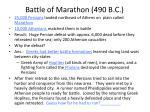 battle of marathon 490 b c