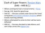 clash of super powers persian wars 546 449 b c