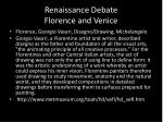 renaissance debate florence and venice