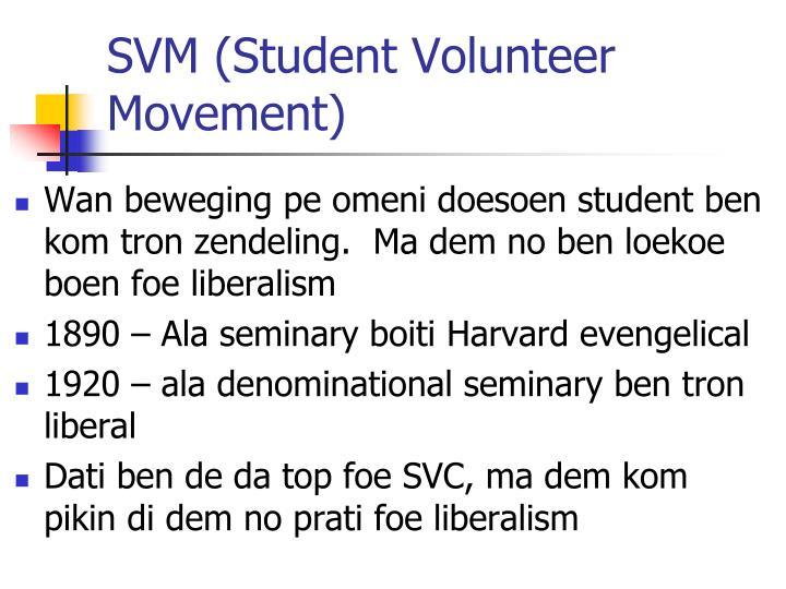 SVM (Student Volunteer Movement)