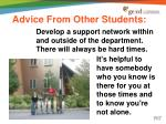 advice from other students