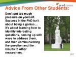 advice from other students1