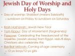 jewish day of worship and holy days