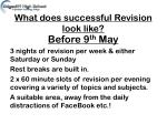 what does successful revision look like
