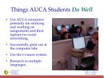 things auca students do well