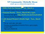 vp community michelle moon email apo oe community@gmail com