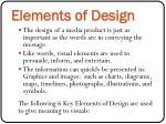 elements of design1