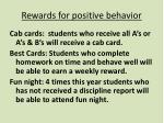 rewards for positive behavior