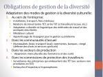 obligations de gestion de la diversit