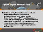 sejarah singkat microsoft excel