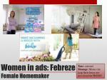 women in ads febreze female homemaker