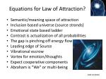 equations for law of attraction
