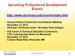 upcoming professional development events