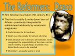 the reformers draco