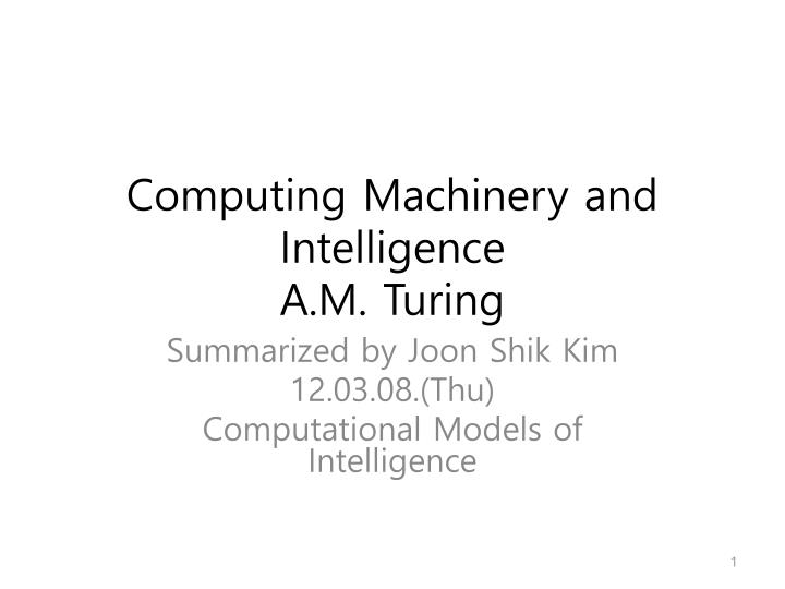 computing machinery and intelligence a m turing n.