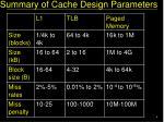 summary of cache design parameters
