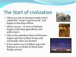 the start of civilization