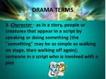 drama terms2